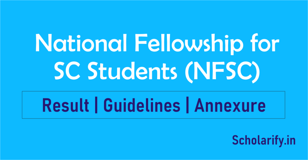Result of National Fellowship for SC Students